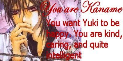 What Vampire Knight Character Are You?