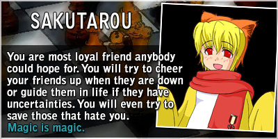 What Umineko No Naku Koro Ni Character Are You?