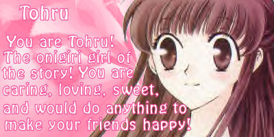 Which Furuba Character Are You?