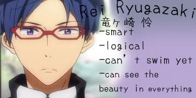Which FREE! character are you?