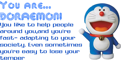 Which Stand By Me Doraemon Character Are You?