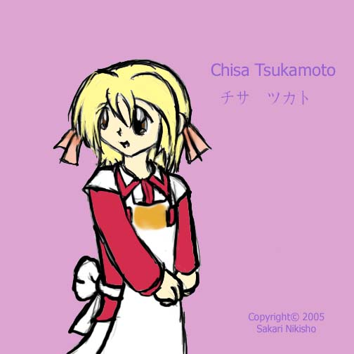 Chisa Tsukamoto- Comic Party