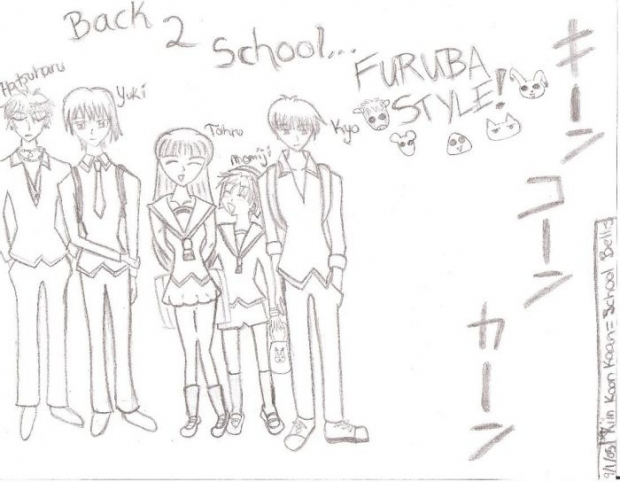 Fruits Basket Back To School