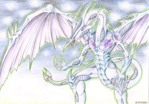 Stardust Dragon
