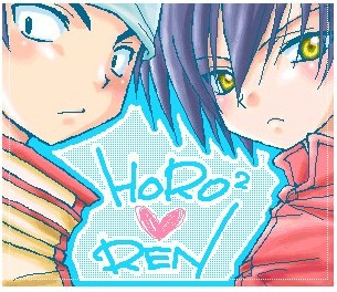 Horo And Ren