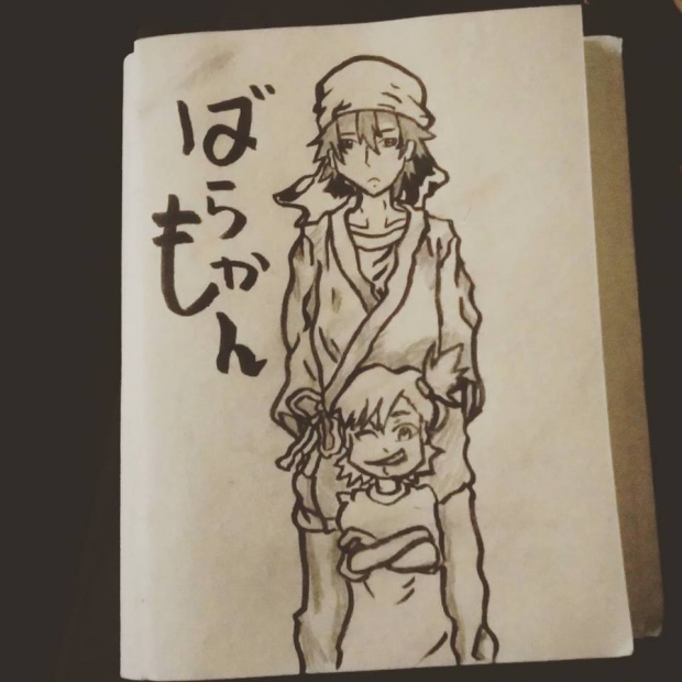 A quick barakamon Sketch