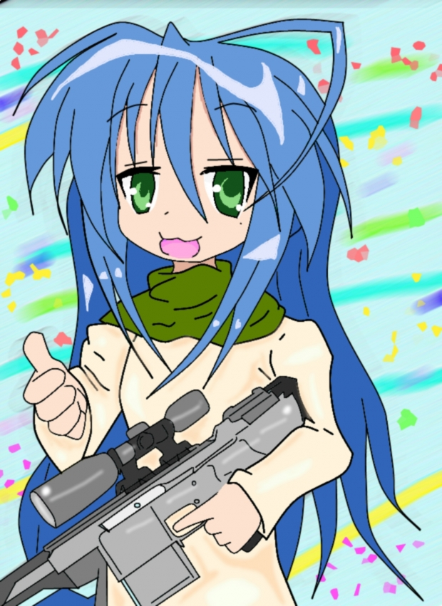 Konata no scope??