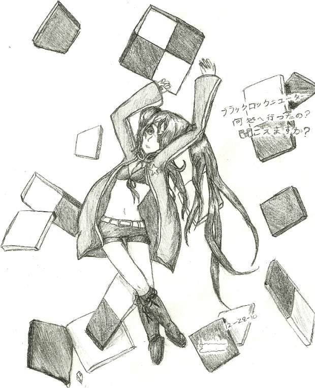 Black Rock kShooter