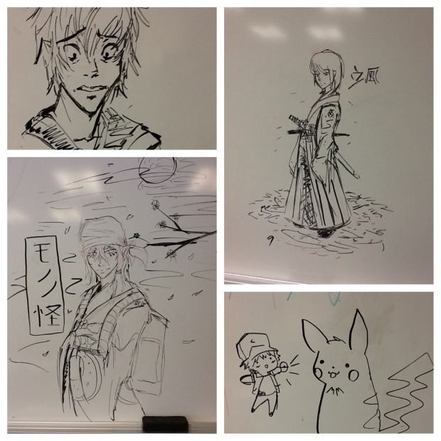 Whiteboard fun