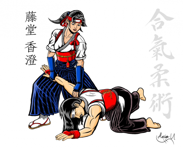 Kasumi practicing Ikkyo with her father colored