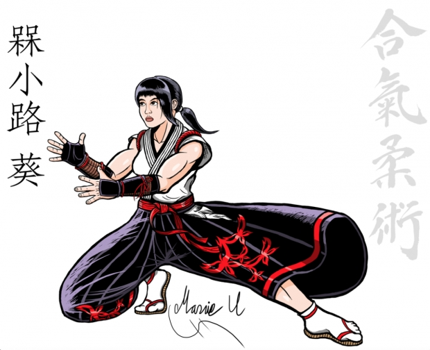 Aoi Umenokoji from Virtua Fighter Colored