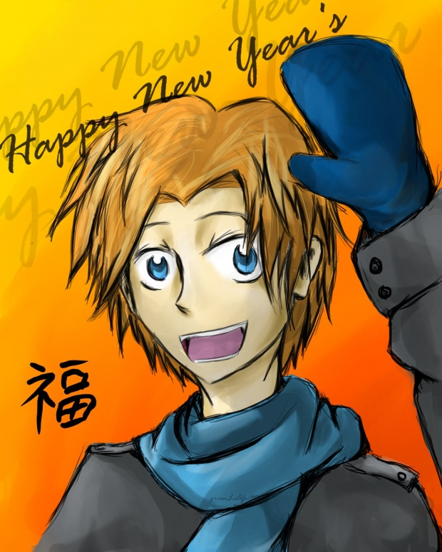 Happy New Year's, Love Mizutani