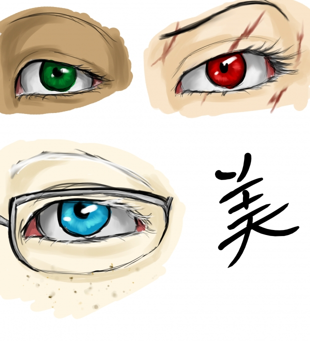 Eye Practice Doodles