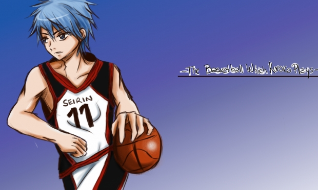 The basket which Kuroko plays