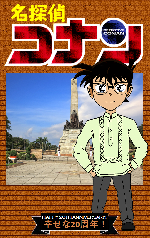 Happy 20th Anniversary, Detective Conan!