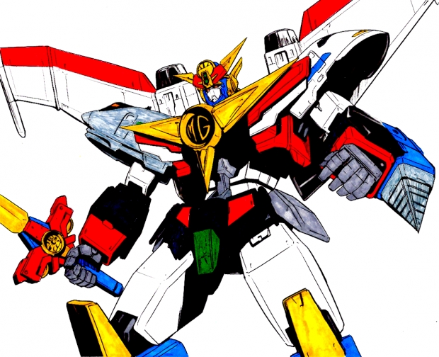 Great Might Gaine