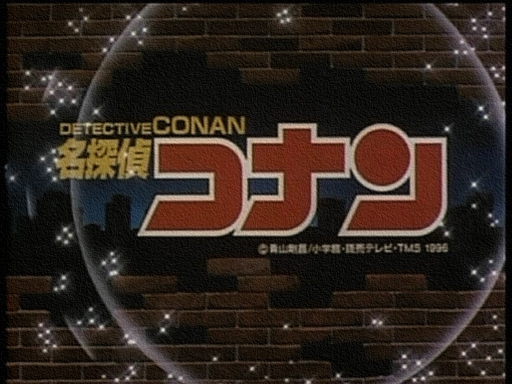 Detective Conan By Sunfalle #5