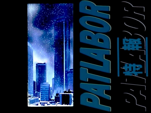 Patlabor Blue