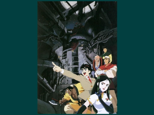 Giant Robo Group Pic