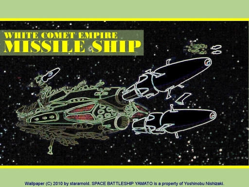 Comet Empire Missile Ship
