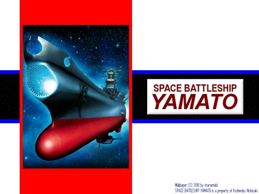 Yamato Resurrection