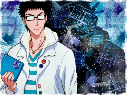 Inui's Gift