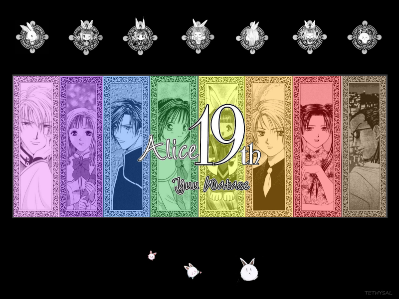 alice 19th - Slice rainbow