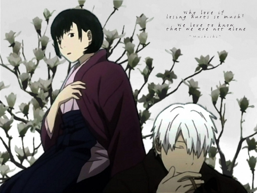 Mushishi - Together