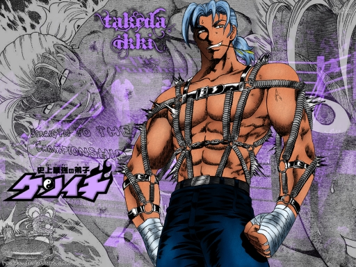 Takeda Ikki - the puncher