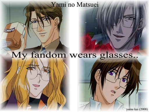 My Fandom Wears Glasses