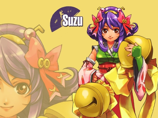 Generations Of Chaos: Suzu