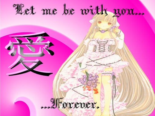 forever,chii