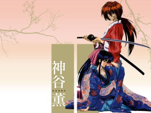 Kenshin - peach