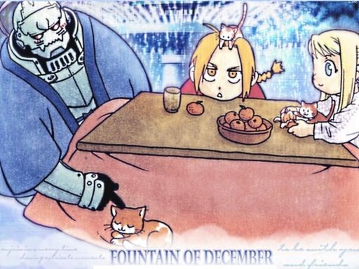 Fountain of December