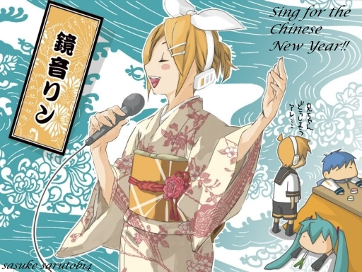 Vocaloid New Year