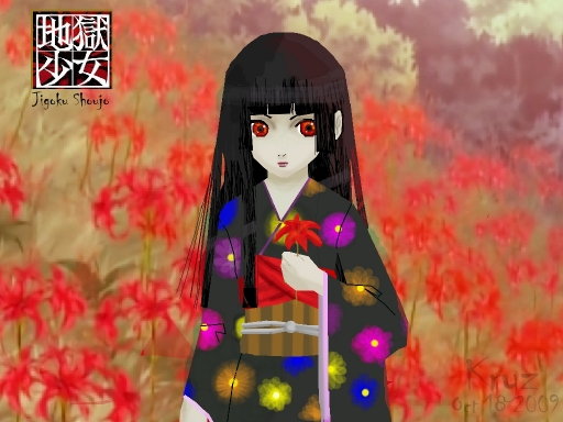 jigoku shoujo
