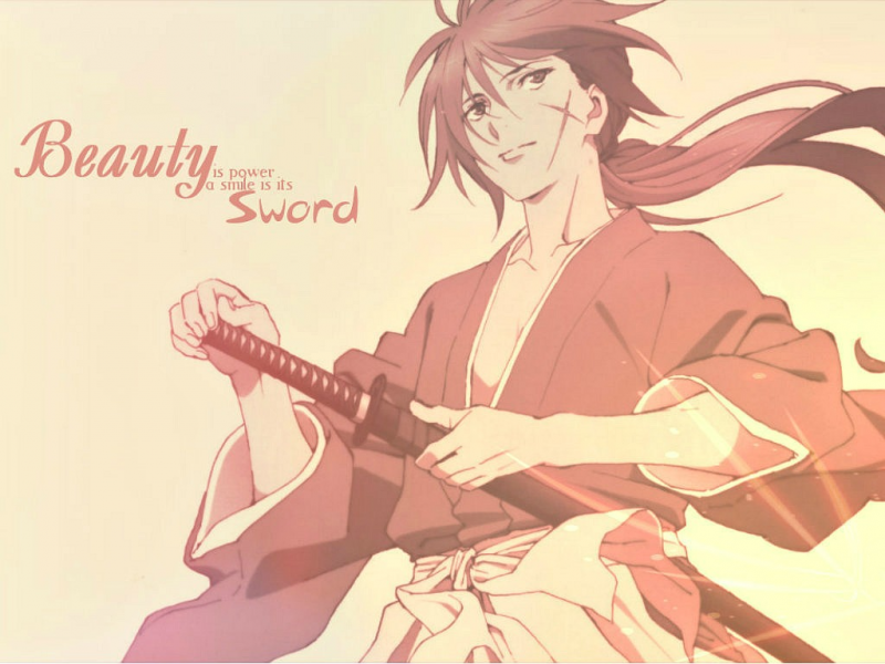 Beautiful Sword