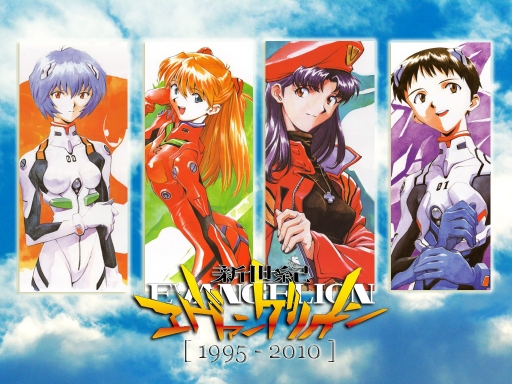 Shinseki Evangelion : 15 Years
