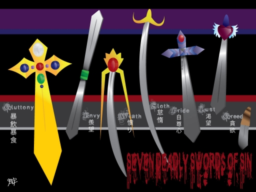 the seven deadly swords of sin