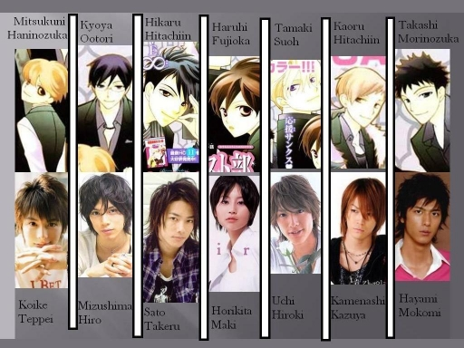 Ouran 3