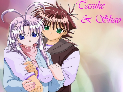 Tasuke and Shao,Cute Couple