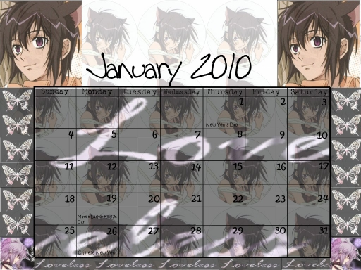 Ritsuka Calendar- version 1