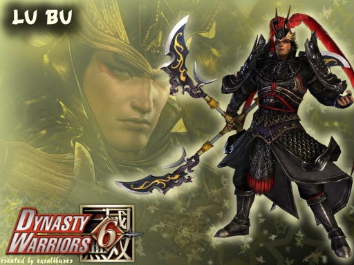 Lu Bu