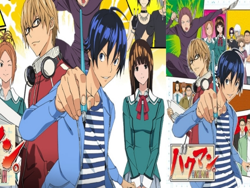 Bakuman