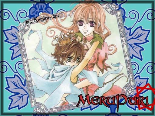 MeruPuri
