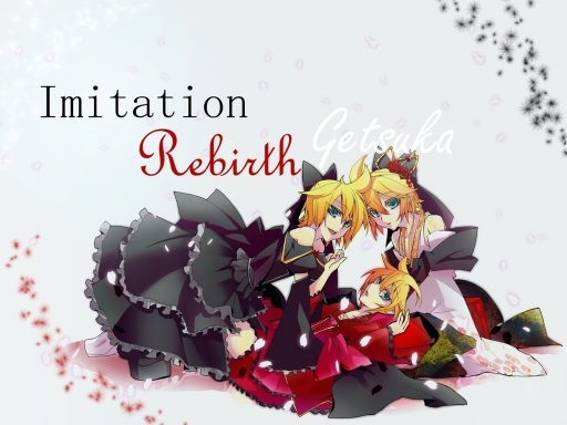 ImitationRebirthGetsuka