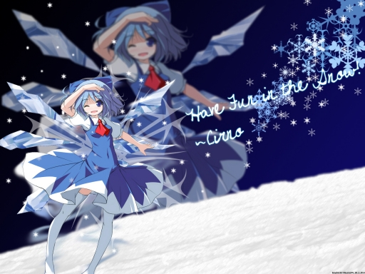 Cirno's First Snow of the Year