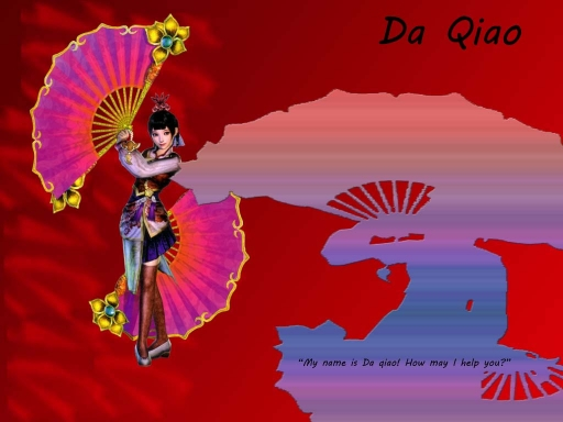 Da Qiao
