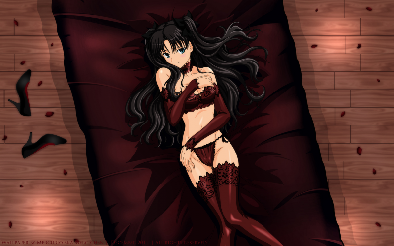 Rin Bed
