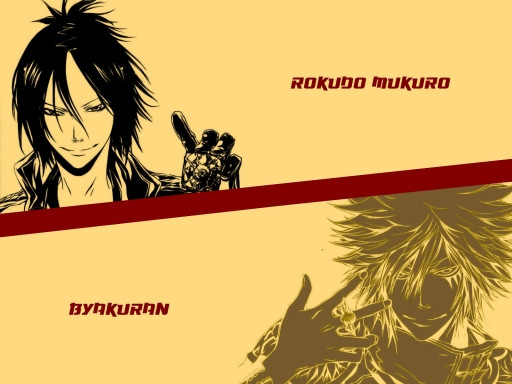 byakuran_and_rokudo